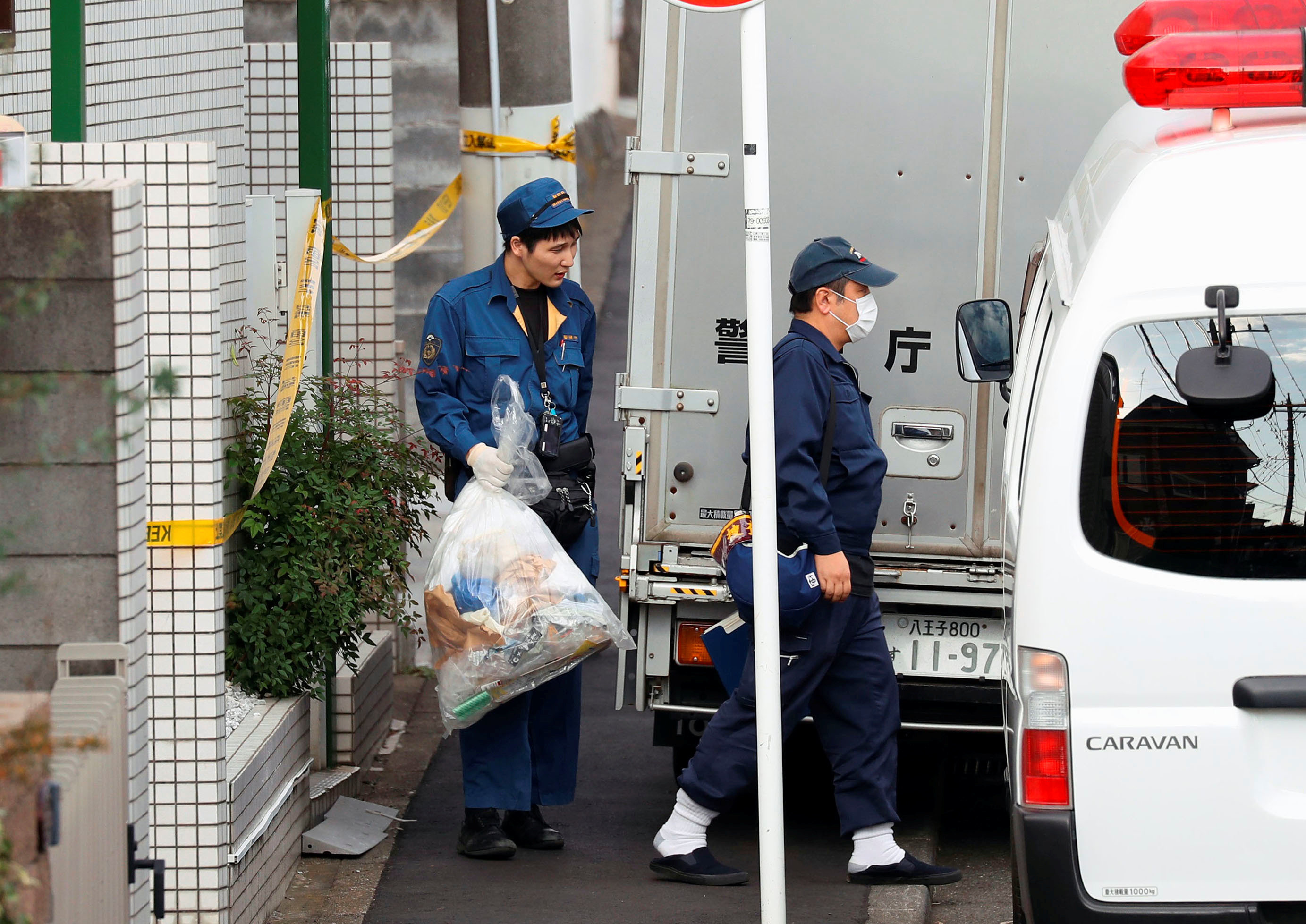 The Police Discovered Pieces of Bones Piled with Rubbish